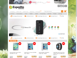 Expedite Electronics screenshot